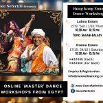 Hong Kong Online Dance Workshops