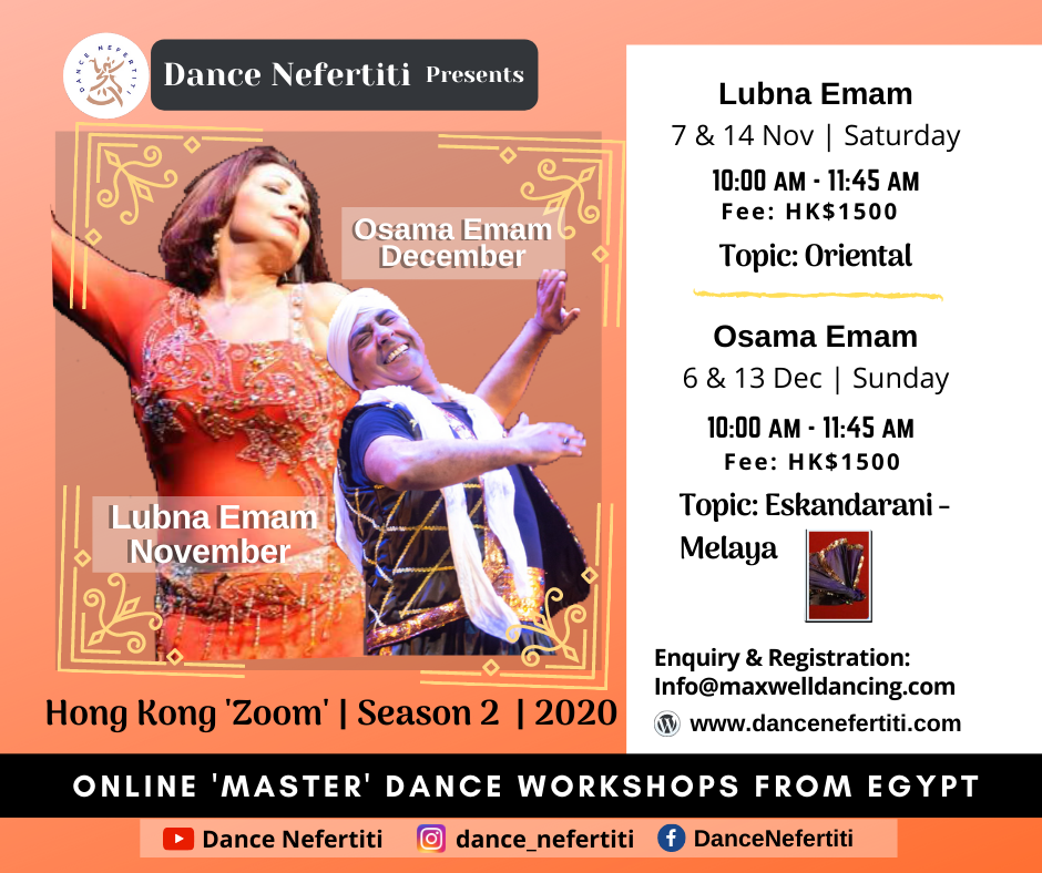 Hong Kong Online Dance Workshops Season 2