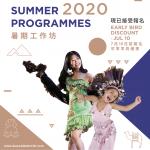 2019 SUMMER CLASS
