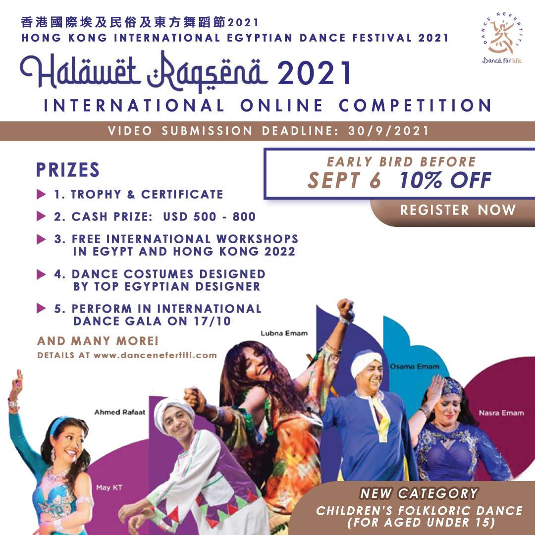 Egyptian-Folkloric-and-Oriental-dance-competition-2021
